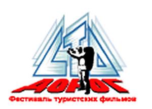 100dorog_logo