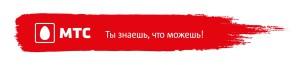 mts_rus_logo